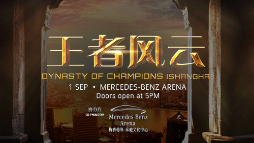 one-championship-set-to-electrify-shanghai-on-1-september